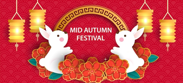 Mid autumn festival banner with cute rabbits and the moon  in paper cut style