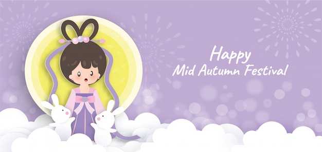 Mid autumn festival banner with cute rabbits and the moon in paper cut style.