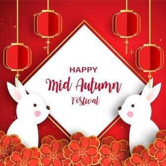 Открытка фестиваля середины осени с милым кроликом