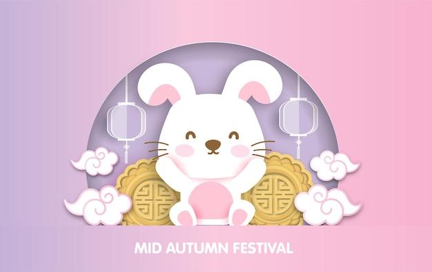 Открытка фестиваля середины осени с милыми кроликами в стиле вырезки из бумаги.