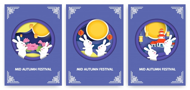 Mid autumn festival cards  in paper cut style.