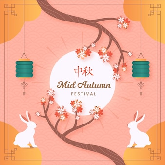 Mid-autumn festival celebration flat design