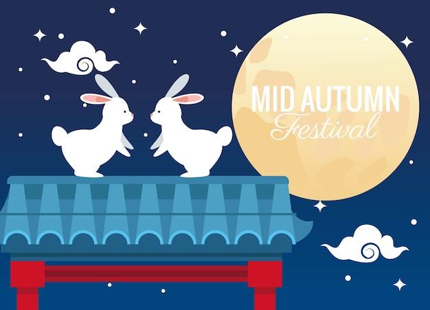 Праздник середины осени с кроликами в арке ночью