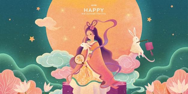 中秋節チェンジと翡翠うさぎが満月を楽しみ、月餅に座る