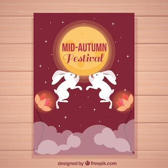 Mid autumn festival design