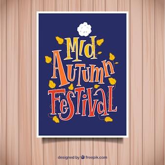 Flyer di festival di metà autunno