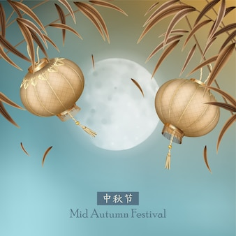 Mid autumn festival greeting card. translation of chinese characters - mid-autumn festival
