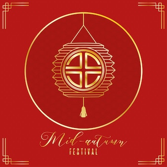 Mid autumn festival greeting card with golden lamp hanging vector illustration design