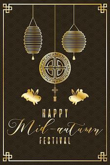 Mid autumn festival greeting card with golden lanterns hanging vector illustration design
