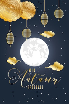 Mid autumn festival greeting card with golden lanterns and moon vector illustration design