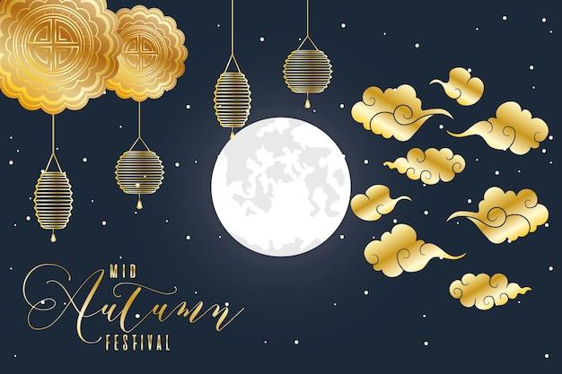 Поздравительная открытка фестиваля середины осени с золотыми буквами и лампами, висящими векторной иллюстрацией