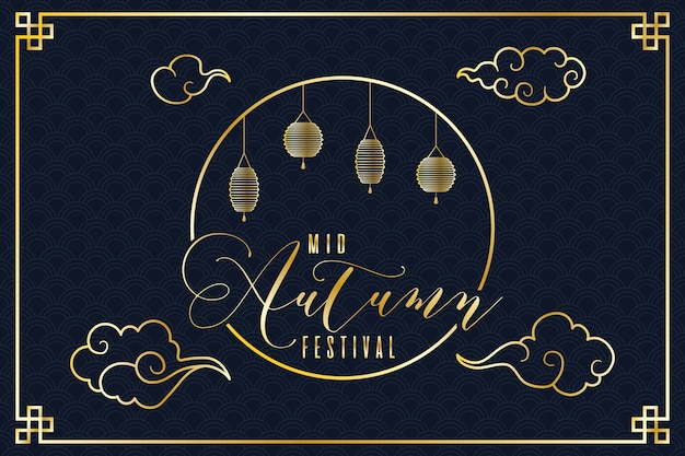 Mid autumn festival greeting card with golden lettering and lamps hanging vector illustration design