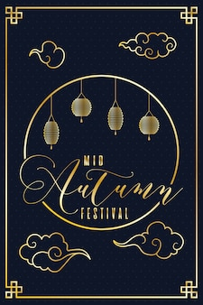 Mid autumn festival greeting card with golden lettering vector illustration design