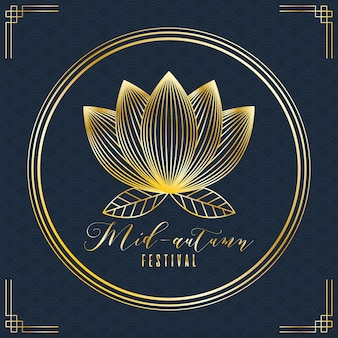 Mid autumn festival greeting card with golden lotus flower vector illustration design