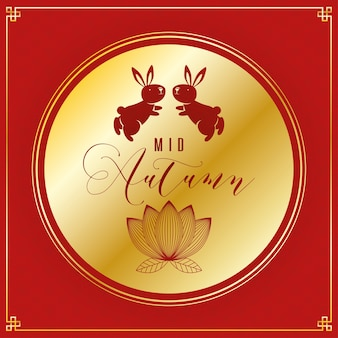Mid autumn festival greeting card with golden rabbits and lotus flower vector illustration design