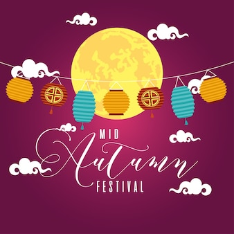 Mid autumn festival greeting card with moon and lamps hanging vector illustration design