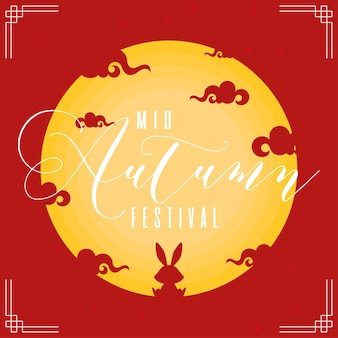 Mid autumn festival greeting card with rabbit and moon silhouette vector illustration design