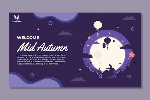 Mid autumn festival horizontal banner template