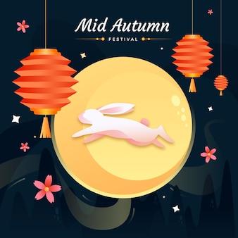 Иллюстрированная концепция фестиваля середины осени