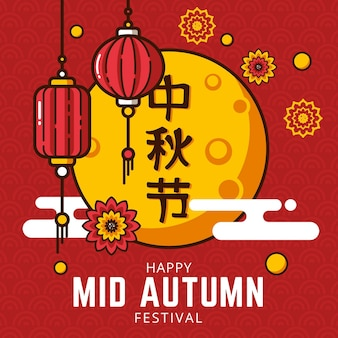 Mid-autumn festival illustration concept