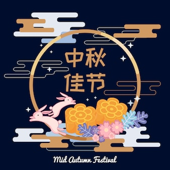 Mid autumn festival illustration decorated with cute bunny, moon cake, and flower.