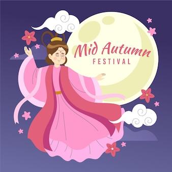 ピンクのドレスを着た女性と中秋節のイラスト