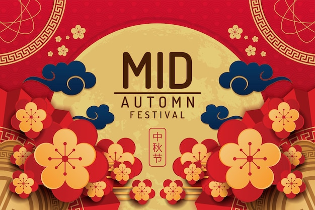 The mid autumn festival is celebrated in many east asian communities