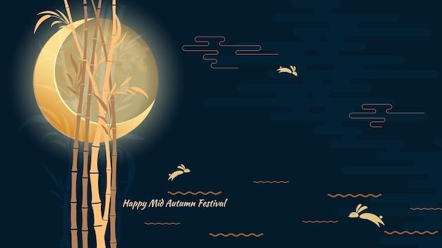 한가을 축제. 점프하는 토끼. 추석, 양식된 대나무, 강, 보름달, 벡터 배너