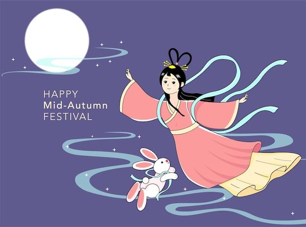 Фестиваль середины осени, смена богини луны с кроликом и луной premium векторы