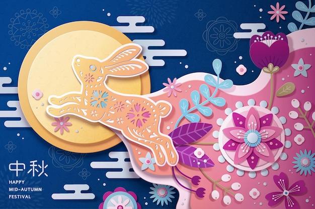 Фестиваль середины осени, бумажный арт-дизайн с прыгающим кроликом и красивыми цветами на синем фоне