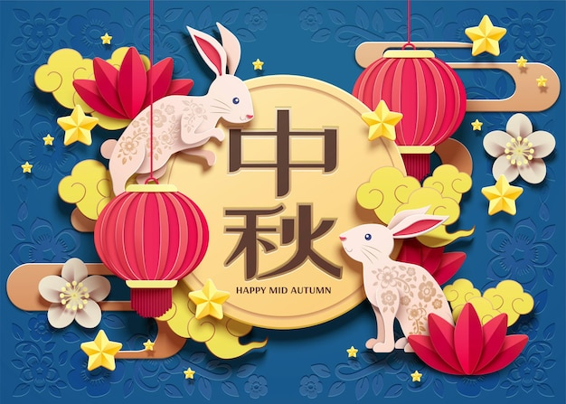 Mid autumn festival paper art design with hopping rabbit and beautiful flowers on blue background