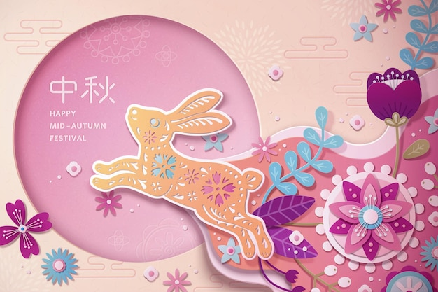 Mid autumn festival paper art design with hopping rabbit and beautiful flowers on pink background
