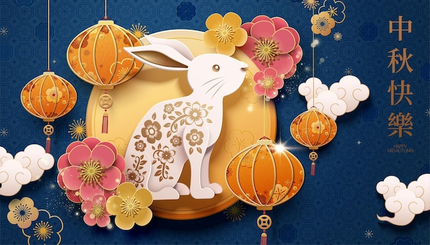 Mid autumn festival paper art design with rabbit lanterns and the full moon decorations
