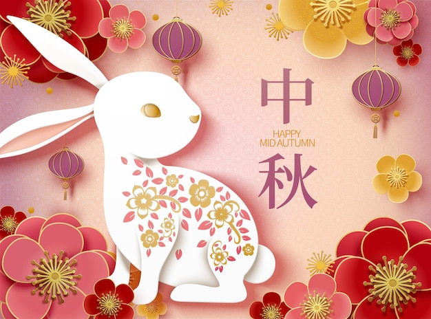 Mid autumn festival paper art design with rabbits and flowers on pink background
