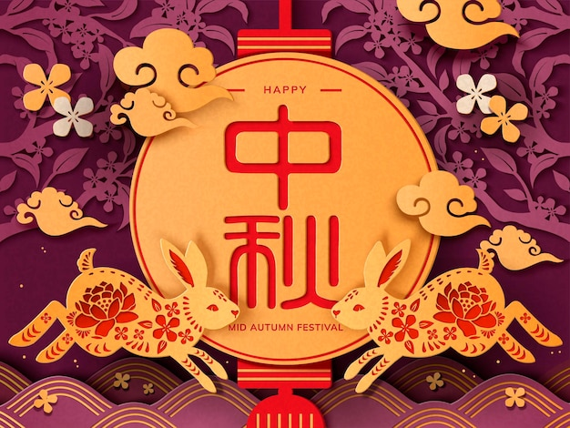 Mid autumn festival in paper art style with its chinese name on big round lantern, rabbits and osmanthus design elements