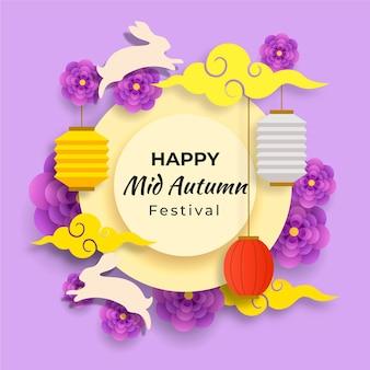 Festa di metà autunno in tema stile carta