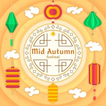 Festa di metà autunno in stile carta