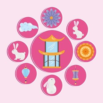 Праздник середины осени набор девять иконок