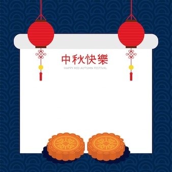 Mid autumn festival with blank scroll paper templates