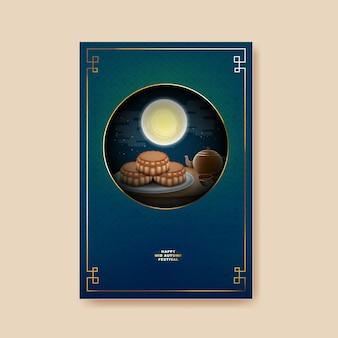 色のパターンの背景に中国のティーポットと月餅と中秋節