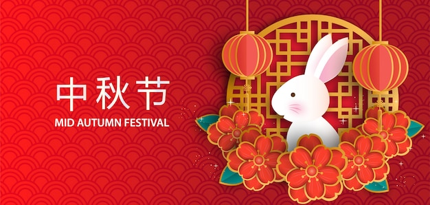 Mid autumn festival  with cute rabbits in paper cut style..