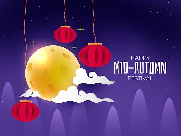 満月の赤いランプの背景を持つ中秋節
