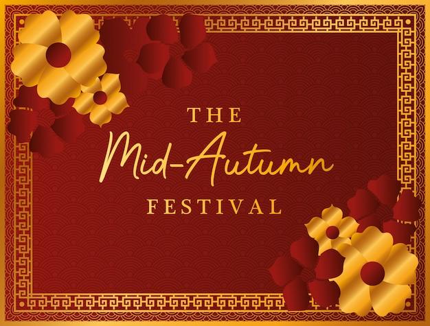 金の赤い花とフレームを持つ中秋節