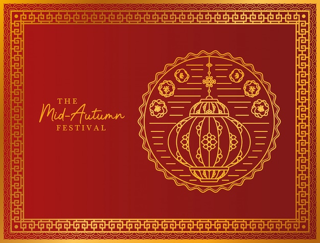 Mid autumn festival with lantern and seal in gold frame on red background