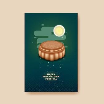 色のパターンの背景に月と月餅と中秋節