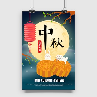 Mid autumn festival with moon cake and rabbit poster design