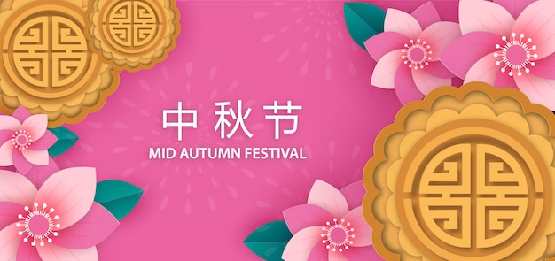 Mid autumn festival  . with moon cakes and flower.