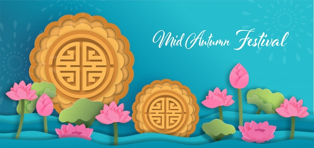 Mid autumn festival  with moon cakes.