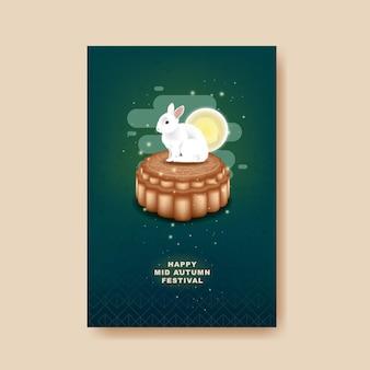 Праздник середины осени с кроликом и лунным пирогом на цветном фоне