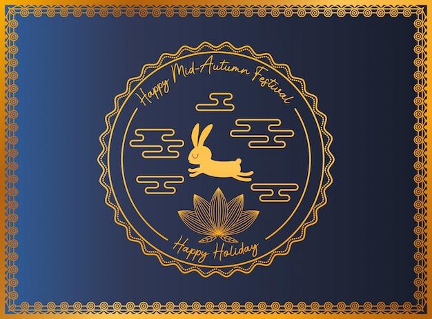 Праздник середины осени с кроликом и тюленем в золотой рамке на синем фоне